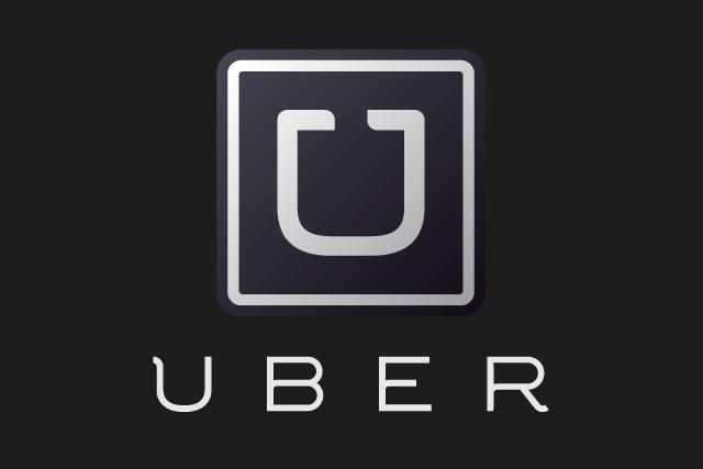 Uber: che cos'è e come funziona?