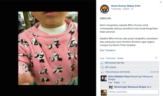 Panda in pose hot sui pigiami dei bambini: la polizia indaga