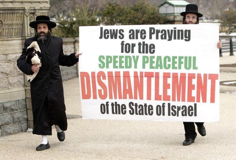 Neturei Karta contro Netanyahu: la protesta degli ebrei di New York