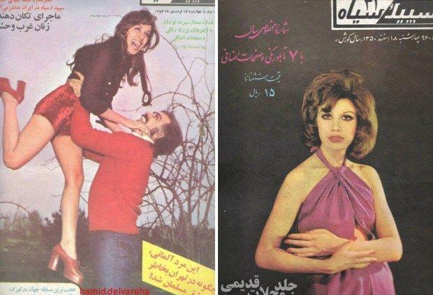 Iran copertine anni 70