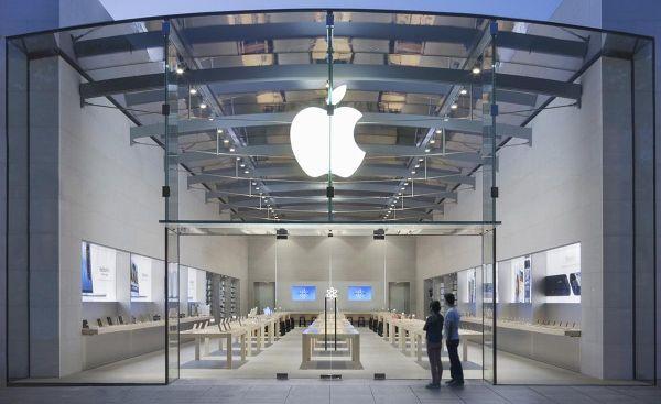 Centro Apple a Napoli