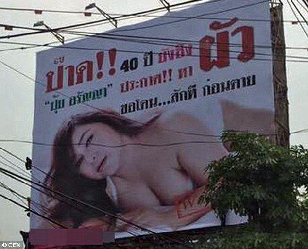 45enne mette in vendita verginità