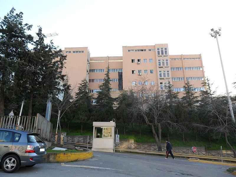 Reggio calabria ingresso ospedali riuniti