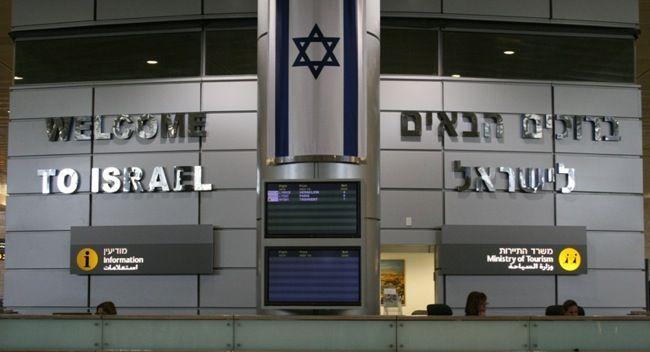 L'aeroporto di Tel Aviv