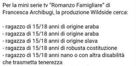 Casting Romanzo Famigliare