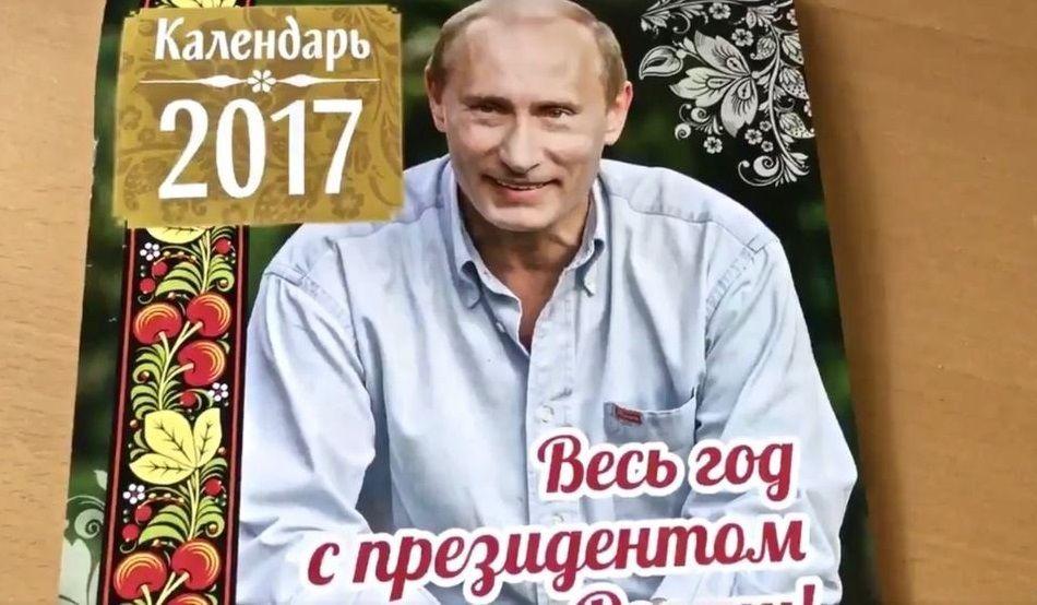 calendario Putin 2017