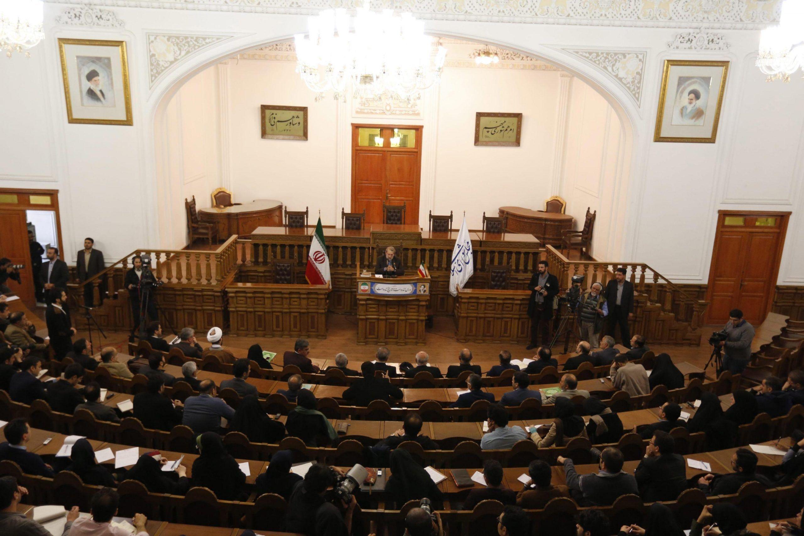 Iranian parliament speaker Ali Larijani presser