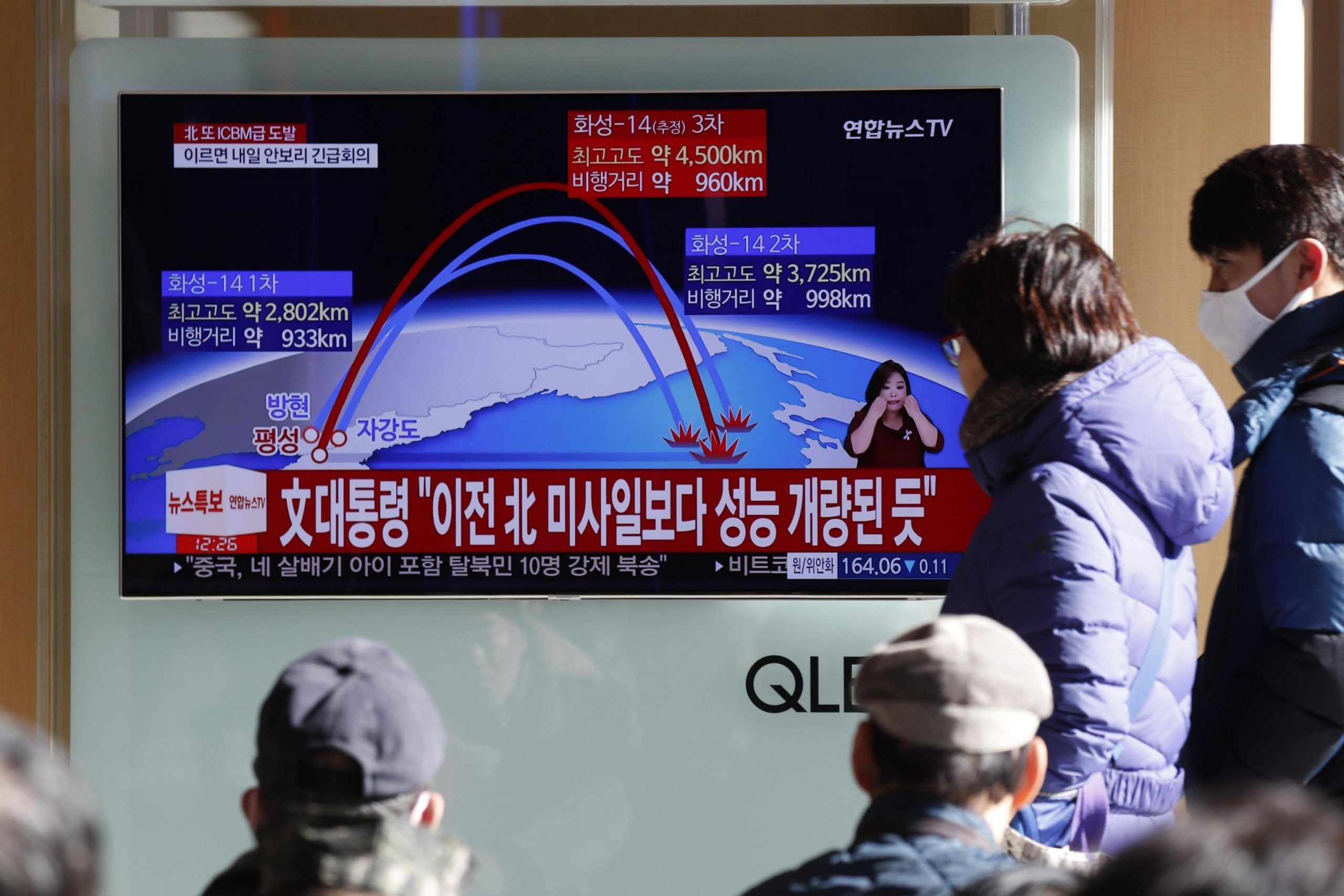 North Korea launches suspected ICBM into Sea of Japan