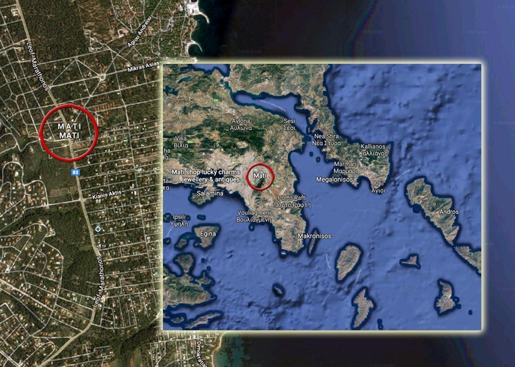 Grecia: testimone a tv, 'Mati non esiste più'