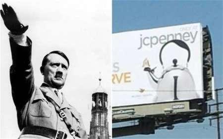 Hitler / Teiera