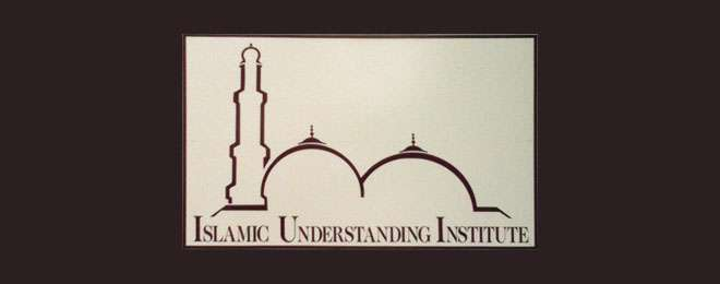 Il logo imbarazzante di un istituto di studi islamici
